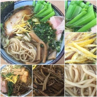 「天然柚子の撒き煮干蕎麦A900円他」@MENYA 食い味の道有楽の写真
