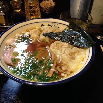 「わんたん麺 1000円」@さんかくの写真