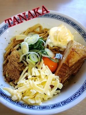 「汁なし¥750」@麺処TANAKAの写真