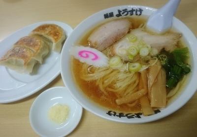 「ニンニクラーメン 大盛 770円 +餃子280円」@麺屋 ようすけの写真