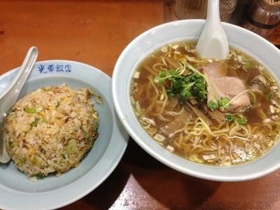 「半チャンセット(ラーメン+半チャーハン)土曜限定サービス」@中華料理 光華飯店の写真