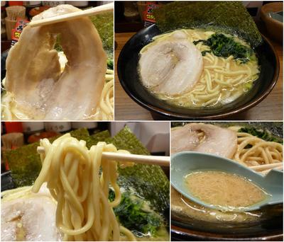 「ラーメン醤油(かため)¥734」@横浜家系ラーメン 壱角家 大和桜ヶ丘店の写真