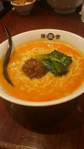 「坦々麺702円(大盛りは無料クーポン)」@陳麻家 千葉C-one店の写真