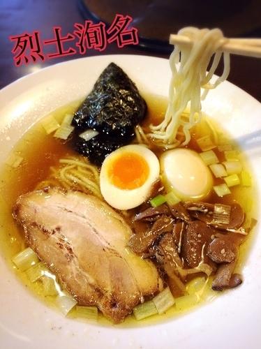 「ラーメン¥770」@信濃神麺 烈士洵名の写真