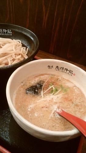 「塩つけ麺」@麺屋 天孫降臨の写真