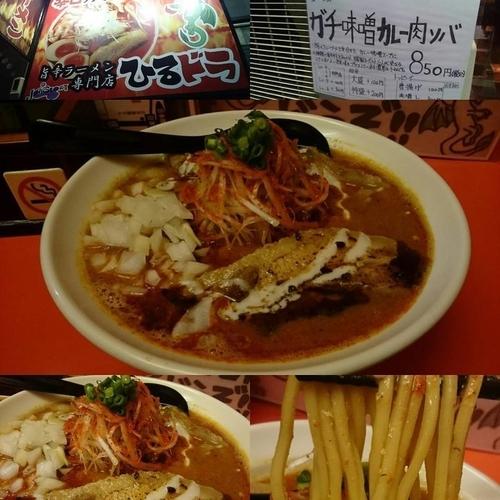 「ガチ味噌カレー肉そば」@辛口肉ソバ ひるドラ 日本橋店の写真