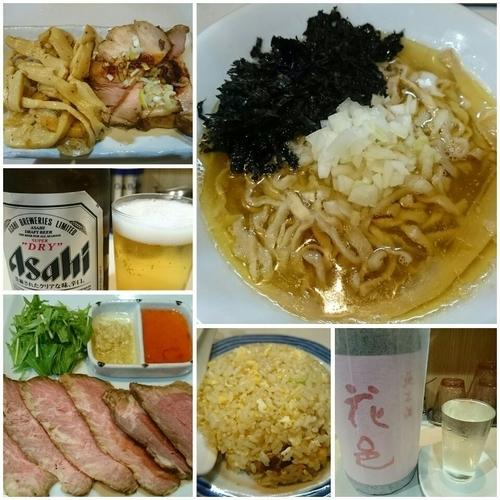 「【限定】扇×呉田 イベリコ豚の塩チャーシュー麺」@麺屋 扇 SENの写真