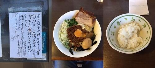 「ペニー台湾まぜそば+チーズ+このメス豚マシ」@つけ麺 弥七の写真