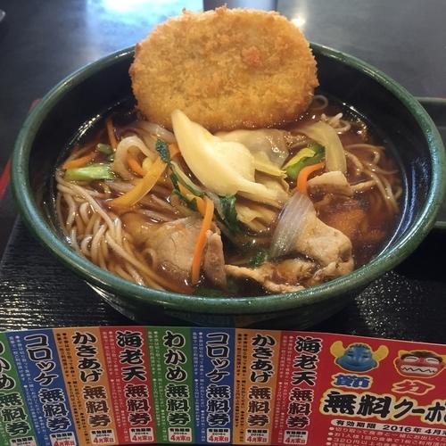 「【季節限定】肉野菜そば(¥500)+コロッケ(クーポン)」@ゆで太郎 人形町2丁目店の写真