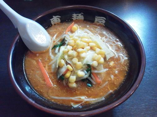 「やみつき味噌ラーメン 690円」@東麺房 成田取香店の写真