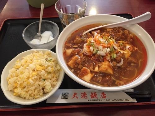「麻婆麺+半チャーハン(ランチセット)」@大連飯店の写真