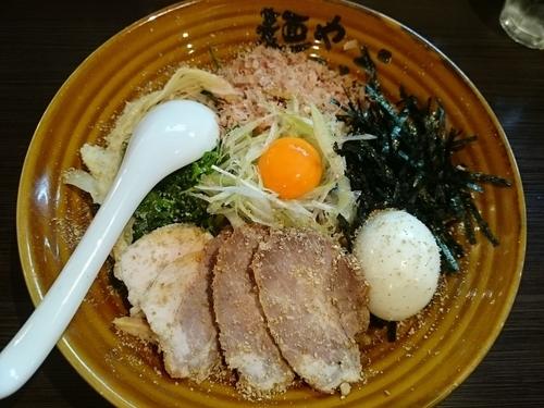 「まぜそば(醤油)¥700+特製トッピング¥250=¥950」@麺や でこの写真