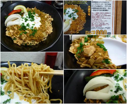 「【限定】キーマカリーまぜそは¥900」@自家製麺SHINの写真