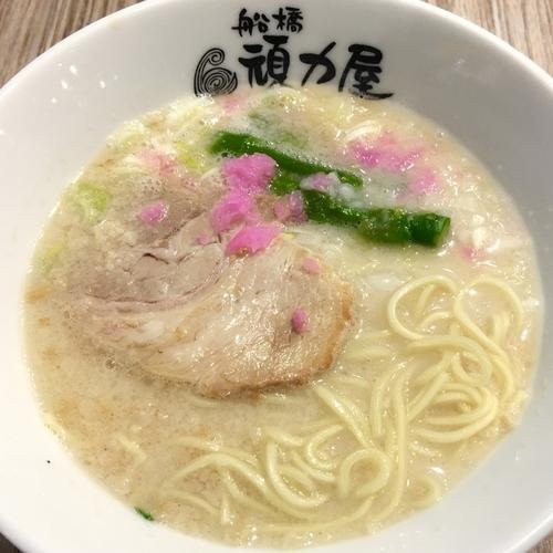 「鯛だし豚骨ラーメン741円+税」@船橋頑力屋 ららぽーとTOKYO-BAY店の写真