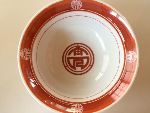 「元味全部入り 930円」@ラーメン 麺や亮の写真