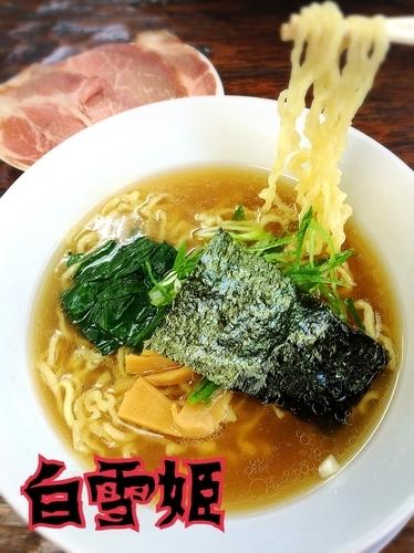 「白醤油チャーシュー麺¥700」@手作りらーめん 白雪姫の写真