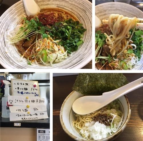 「汁なし担々麺 +追い麺」@麺屋 くろまるの写真