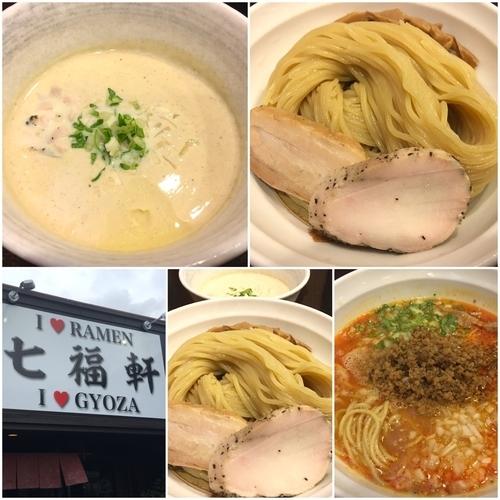 「冷やしホワイトつけ麺850円」@七福軒の写真