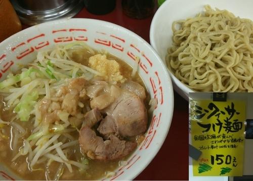 「[限定]シークァーサーつけ麺 700+150円」@ラーメン二郎 相模大野店の写真