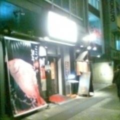 麺屋 あ。うん 秋葉原店の写真