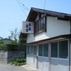 吉泉食堂の写真