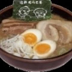 麺ズ・クラブ 八千代店の写真