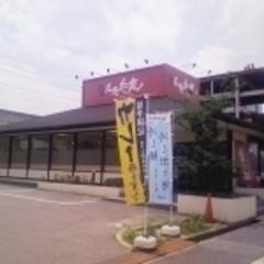 麺屋五条弁慶 貝塚店の写真