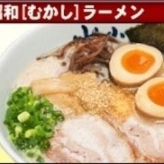 筑豊ラーメン 山小屋 茜部店の写真