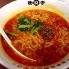 陳麻家 分倍河原MINANO店の写真