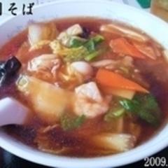中華居楽屋 究味亭の写真