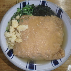 黒田屋 高松西インター店の写真