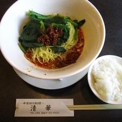 中国四川料理 清華の写真