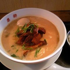 康麺の写真