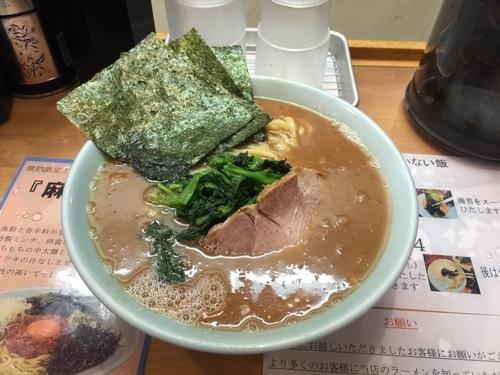 「塩豚骨ラーメン 780円」@こい家の写真