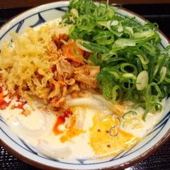 丸亀製麺 西新宿7丁目店の写真