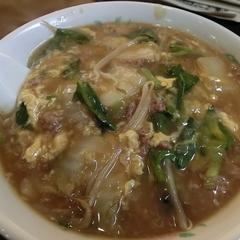 中国料理 鳳華の写真