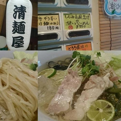 「しじみ和風出汁の冷たいらーめん」@清麺屋の写真