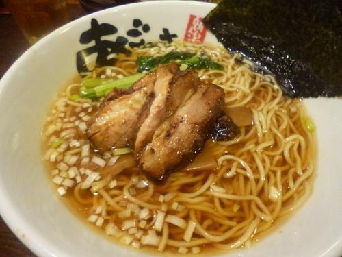 「醤油麺」@麺屋 あごすけの写真