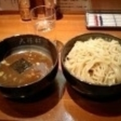 中野大勝軒 高田馬場本店の写真