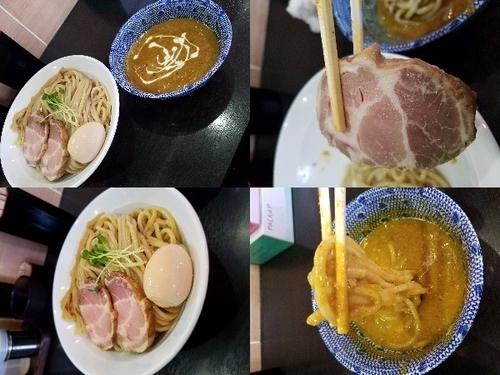「10日玉の日【限定】濃厚鶏白湯のスパイシーかれつけ」@二代目狼煙 分店 弐の写真