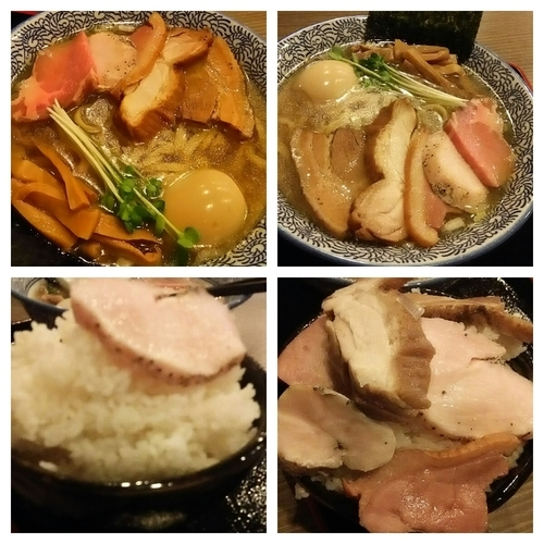 「【限定】葵×いぐさコラボラーメン+ライス」@麺処 いぐさの写真