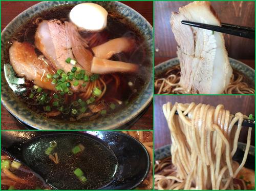 「熟成醤油ラーメン¥680」@古式ラーメン 鶴亀の写真