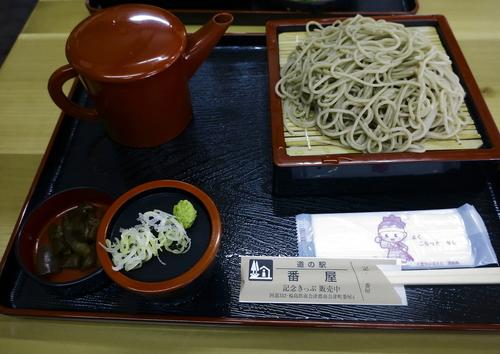 「ざる蕎麦大盛」@道の駅 番屋 レストランの写真