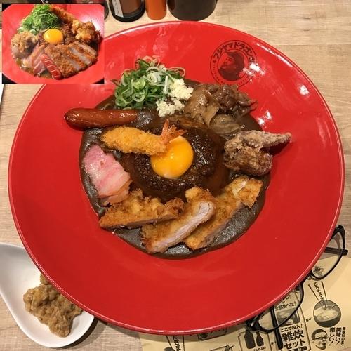 「全乗せちょいワイルドカレー+納豆」@フジヤマドラゴンカレー 秋葉原店の写真
