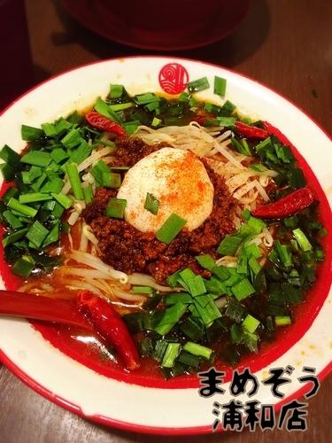 「辛味噌ラーメン¥880(税別)」@ラーメンのまめぞう 浦和店の写真