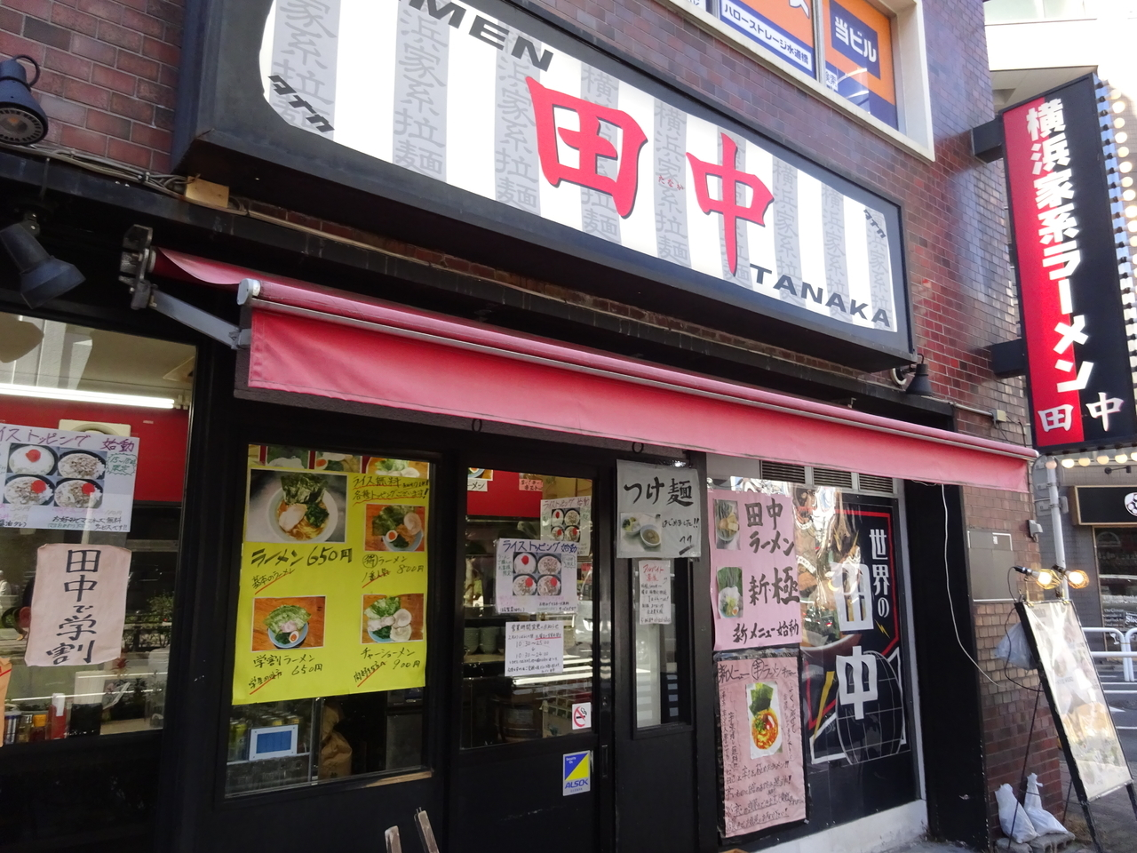 水道橋のラーメンが食べたいあなたへ!おすすめ店5選。濃厚つけ麺やアッサリ鶏そばも