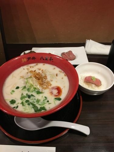 「神戸牛×塩」@八坐和の写真