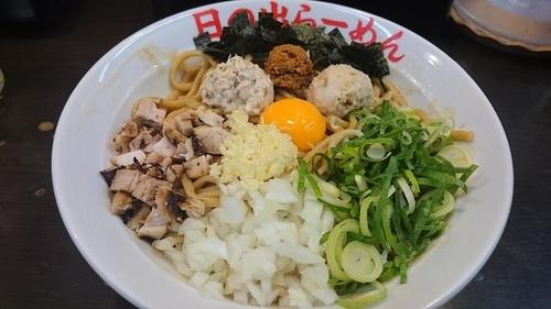 「ガツッ麺DX 大盛無料」@日の出らーめん 横浜桜木町本店の写真