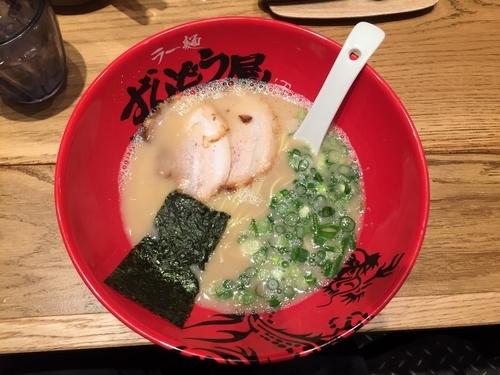 「元味ラーメン ¥750」@ラー麺 ずんどう屋 神戸三宮東店の写真