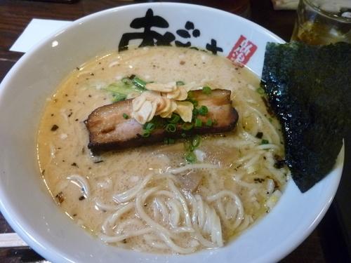 「【限定】鹽濁白湯麺(塩とんこつらーめん)」@麺屋 あごすけの写真
